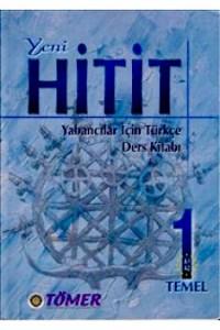 آموزش زبان ترکی استنبولی