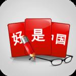 یادگیری زبان چینی