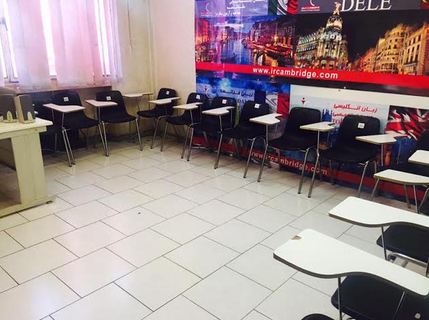 بهترین آموزشگاه زبان در تهران