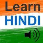آموزش هندی