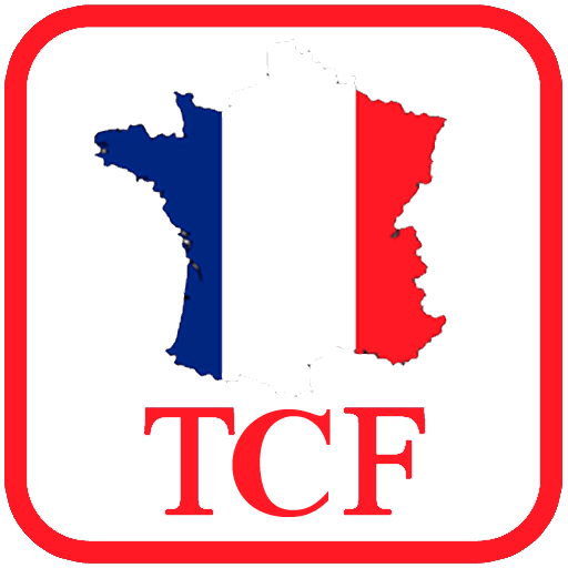 آمادگی TCF