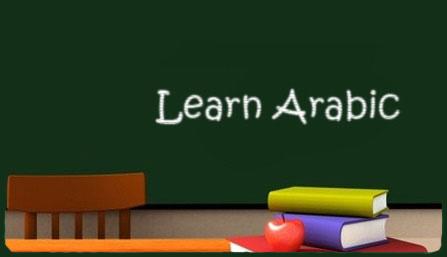 یادگیری کاربردی زبان عربی