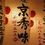 آموزش ژاپنی برای مبتدی ها
