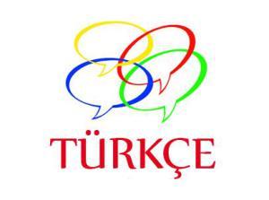 یادگیری سریع زبان ترکی