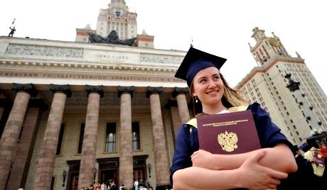 پذیرش در دانشگاه روسیه
