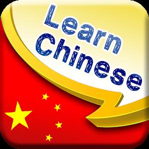 آموزش الفبای چینی