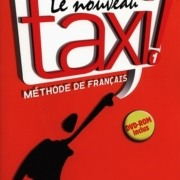بهترین متد آموزش زبان فرانسه
