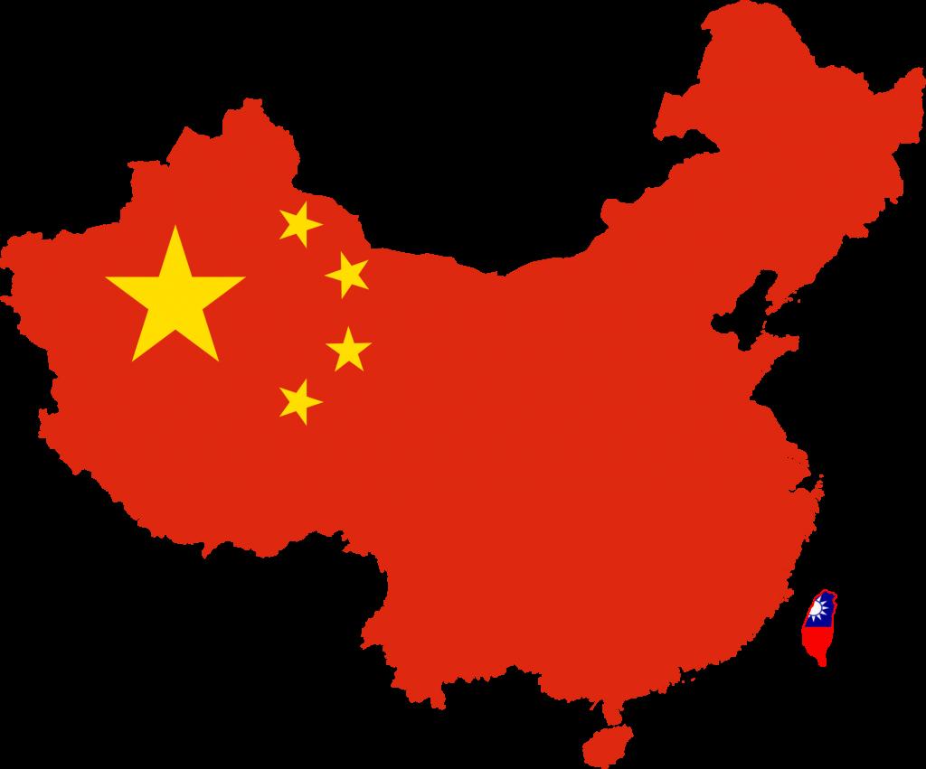 آموزش چینی