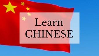 بهترین دوره آموزش زبان چینی