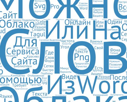 بهترین راه آموزش زبان روسی