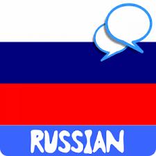 آموزش کاربردی زبان روسی