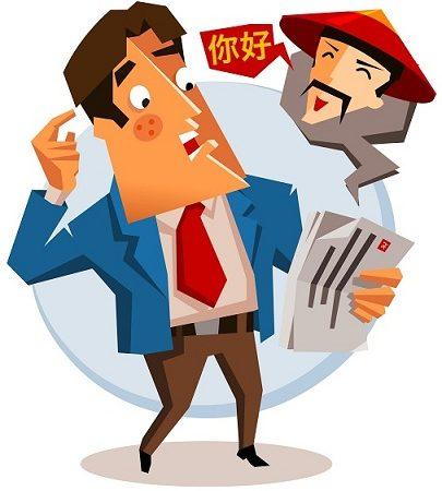 زبان چینی برای تاجران