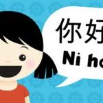کلاس زبان چینی