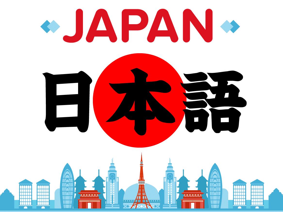 آموزش خصوصی زبان ژاپنی