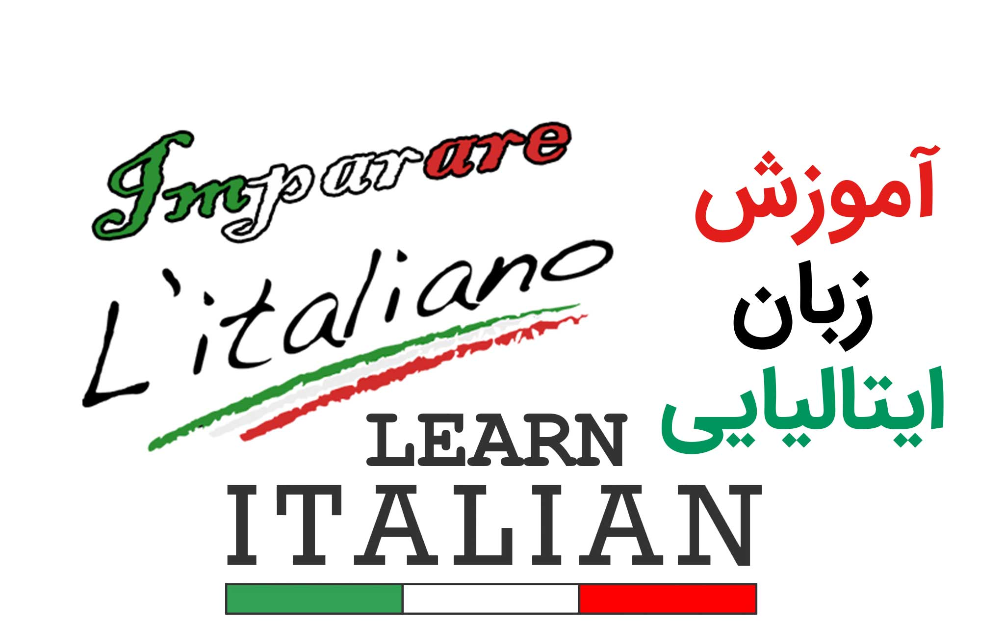 کلاس زبان ایتالیایی