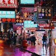 دلایل آموزش زبان چینی