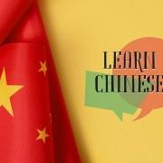 کلاس آموزش چینی