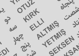 آموزش الفبای زبان ترکی
