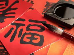 آموزش خط چینی