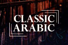 بهترین متد آموزش عربی