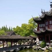 مرکز آموزش زبان چینی
