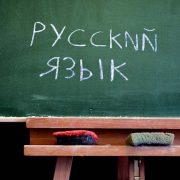 کلاس روسی