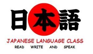 کلاس زبان ژاپنی