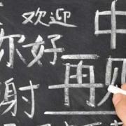 کلاس مکالمه چینی