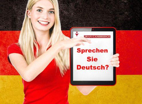 دوره تضمینی آلمانی