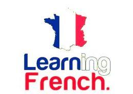 آموزش تضمینی فرانسه