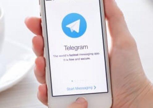 آموزش زبان تلگرام