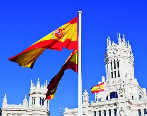دوره فشرده اسپانیایی