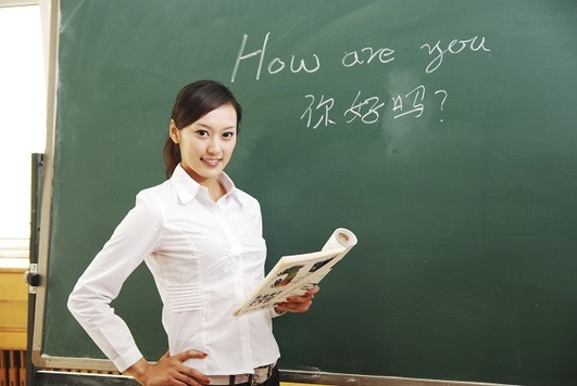 کلاس خصوصی چینی