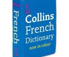 دیکشنری زبان فرانسه