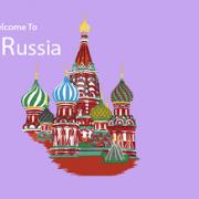 آموزش زبان روسی از مبتدی