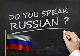 آموزش زبان روسی به فارسی