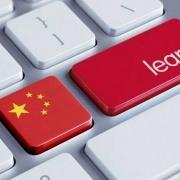بهترین سایت آموزش زبان چینی