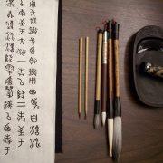 منابع زبان چینی