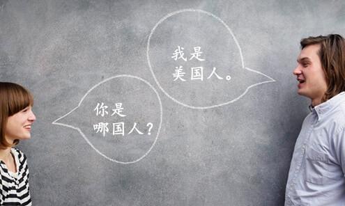 آموزش مکالمه زبان چینی