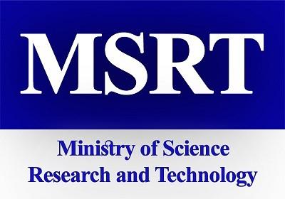 آزمون MSRT