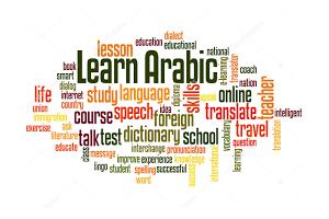 بهترین لهجه زبان عربی