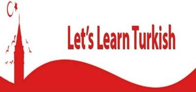 مدرسه زبان ترکی