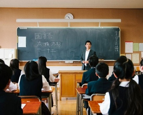 کلاس ترمیک ژاپنی
