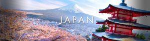 مکالمه زبان ژاپنی