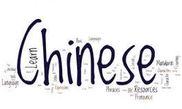 آموزش زبان چینی مقدماتی تا پیشرفته