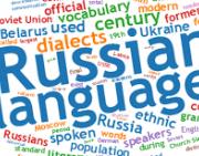 آموزشگاه زبان روسی در تهران