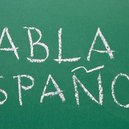 آموزش زبان اسپانیایی به فارسی