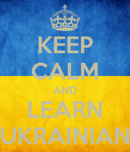آموزش زبان اوکراینی