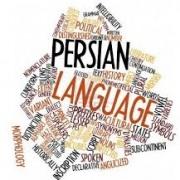 آموزش زبان فاسی به غیرفارسی زبانان