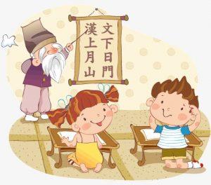 آموزش زبان چینی از صفر